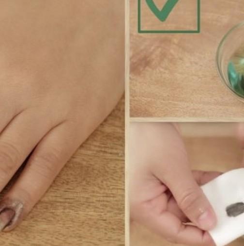 Най- накрая! Вижте как правилно да изтриете лака за нокти, без да остава боя по пръстите ви?Видео
