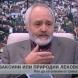 Д-р Атанас Михайлов: Детоксикацията не е диета! Ако започнете в сряда, ще имате голям успех