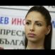 Ето какво съобщение написала Цвети Стоянова до Илиана Раева и съотборничките си преди злощастния инцидент