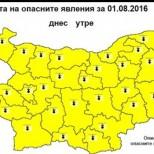 Внимание!Обявиха жълт код за високи температури утре в цялата страна