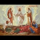 Днес е един от най-прекрасните празници - Преображение Господне! Вижте какво да направите, за да сбъднете желанията си