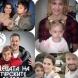 За първи път! Вижте децата на най-известните турски актьори и актриси! Ексклузивни снимки
