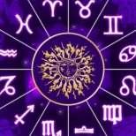 Дневен хороскоп за петък 11 юли 2014