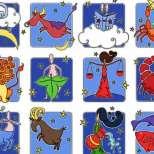 Дневен хороскоп за вторник 1 юли 2014