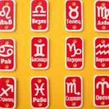 Дневен хороскоп за вторник 14 януари 2014