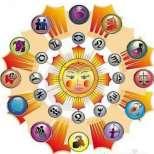 Седмичен хороскоп 30 декември 2013 - 5 януари 2014