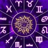 Дневен хороскоп за понеделник 17 февруари 2014