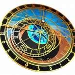 Дневен хороскоп за сряда 2 юли 2014