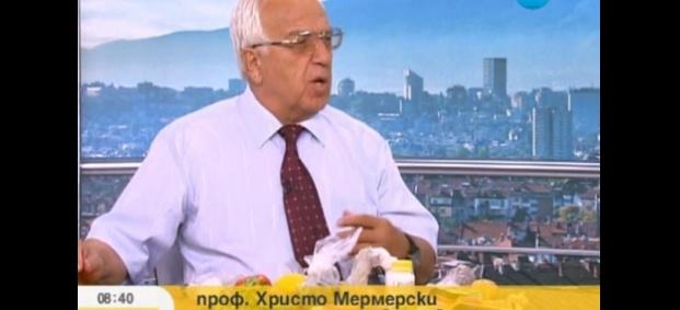 рецепти на професор Мермерски