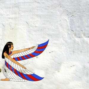 Кое божество сте според египетския хороскоп