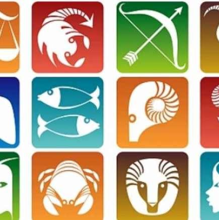 Дневен хороскоп за вторник 17 юни 2014