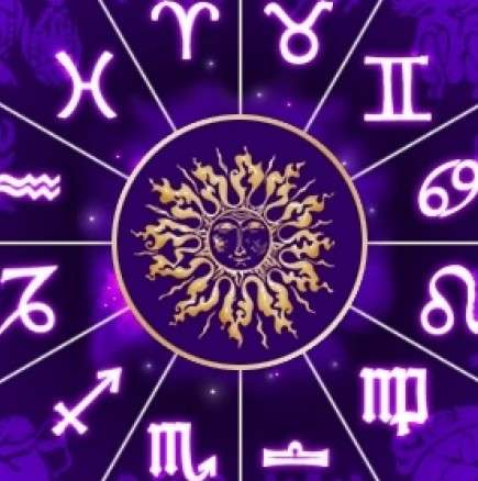 Дневен хороскоп за събота 8 февруари 2014