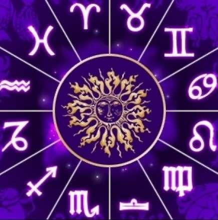 Дневен хороскоп за вторник 20 май 2014