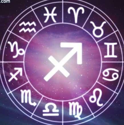 Дневен хороскоп за вторник 4 февруари 2014