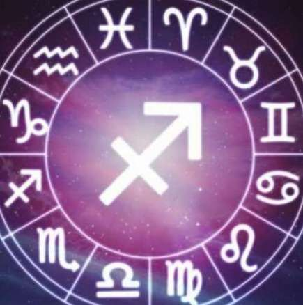 Дневен хороскоп за понеделник 16 юни 2014