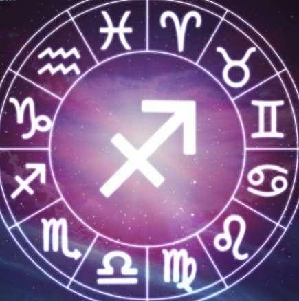 Дневен хороскоп за петък 6 юни 2014