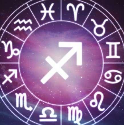 Дневен хороскоп за неделя 20 януари 2014