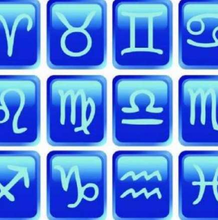 Дневен хороскоп за вторник 12 август 2014
