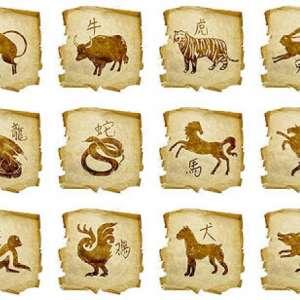 Дневен хороскоп за сряда 18 септември