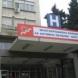 Затвориха ресторанта в Приморско, в който деца се разболяха от салмонела