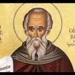 Много любими български имена празнуват имен ден утре!