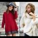 12 незаменими зимни дрехи и аксесоари, с които ще сте неустоими (Галерия)