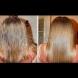 От боядисването косата ми се съсипа и изтощи, добре че фризьорката ми каза за тази домашна маска, с която й върнах обема и дължината