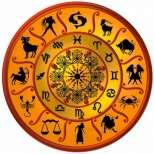 Дневен хороскоп за неделя 2 ноември 2014