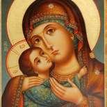 Днес е Малка Богородица!