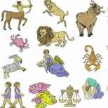 Дневен хороскоп за сряда 7 януари 2015 г