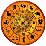 Дневен хороскоп за сряда 8 октомври 2014