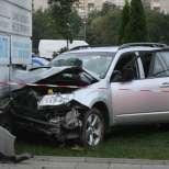 Каква е причината за катастрофата край Мола