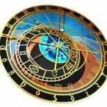 Дневен хороскоп за събота 6 септември 2014