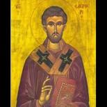 На 15 декември: Св. свещеномъченик Елевтерий и неговата майка Антия. Имен ден празнува