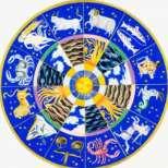 Дневен хороскоп за сряда17 декември 2014