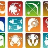Дневен хороскоп за вторник 18 ноември 2014