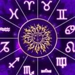 Дневен хороскоп за четвъртък 27 ноември 2014
