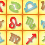 Дневен хороскоп за събота 11 октомври 2014