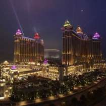 Най-луксозното казино