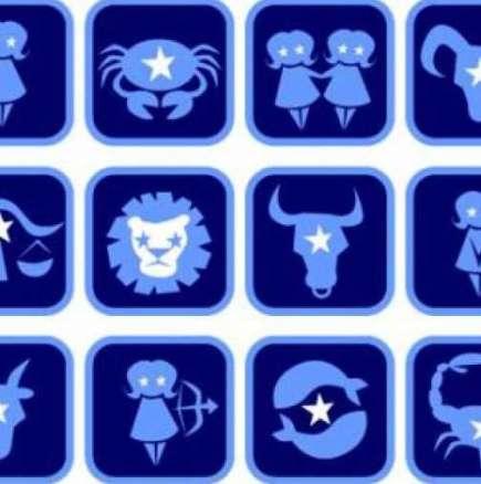 Дневен хороскоп за четвъртък 20 ноември 2014