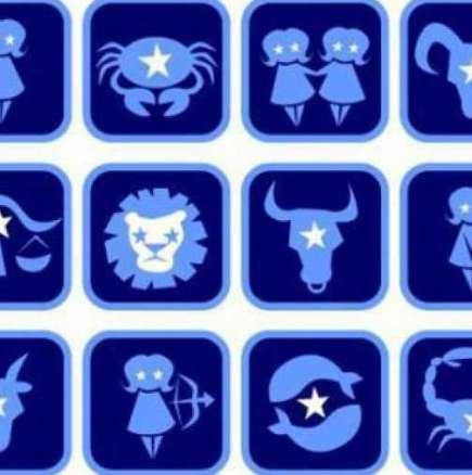 Дневен хороскоп за четвъртък 12 февруари