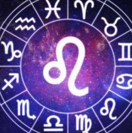 Дневен хороскоп за петък 20 февруари 2015 г