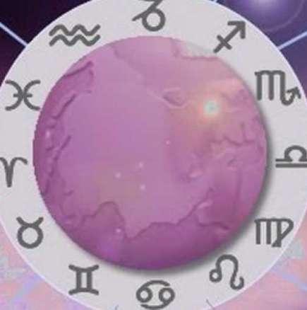 Дневен хороскоп за понеделник 10 ноември 2014