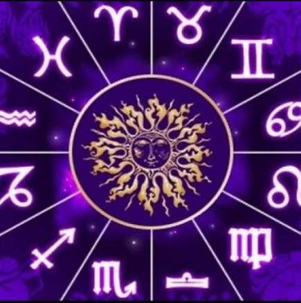 Дневен хороскоп за петък 30 януари 2015 г