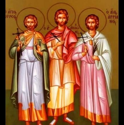 На 14 декември: Св. мъченици Тирс, Левкий, Филимон, Аполоний, Ариан и Калиник, Имен ден празнуват