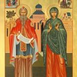 9 имена празнуват имен ден днес! Почитаме пророк, покосяващ със сърп грешниците