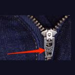 Имате ли тези букви на ципа на дънките-Ето, какво означават те
