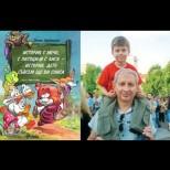 Новият премиер се оженил тайно, издал е и детска книжка-Снимки на Огнян Герджиков като по-млад