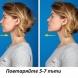 7 от най-ефективните упражнения, да се отървете от двойна брадичка
