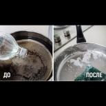 Свекърва ми ме научи на нещо страхотно, как да премахна ръждата без препарати, само с 2 съставки от кухнята